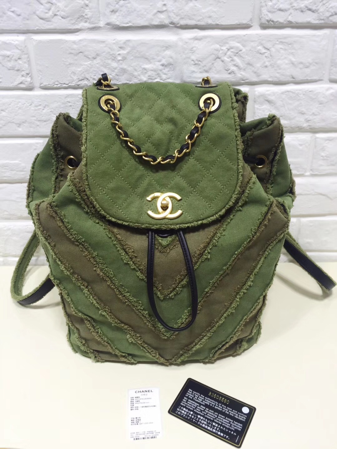 0052a7966262 AUTH CHANEL 2017 LIMITED EDITION COCO CUBA PATCHWORK CANVAS CHEVRON ...