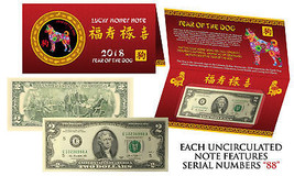 2018 Lunar Chinese New YEAR of the DOG Lucky  U.S. $2 Bill w/ Red Folder *S/N 88 - $10.35