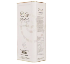 5 Lt ELLADIKO PREMIUM GOLD Extra Virgin Olive Oil PDO Acidity 0.2% - 5 Lt - $128.80
