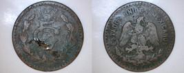1927 Mexican 5 Centavo World Coin - Mexico - $6.99