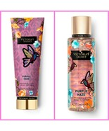 VICTORIA'S SECRET PURPLE HAZE FRAGRANCE BODY MIST & BODY LOTION SET 8oz New - $33.76