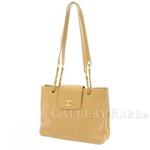CHANEL Chain Tote Bag Caviar Leather Beige Shoulder Bag Italy Authentic ... - $1,319.37