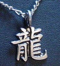NICE Chinese Dragon Zodiac Pendant ARIES Silver .925 Jewelry - $16.99