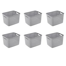 Sterilite 12736A06 Tall Weave Basket, Cement, 6-Pack - £22.31 GBP