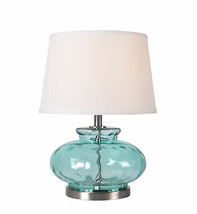 Kenroy Home Casual Table Lamp, 21 Inch Height with Brushed Steel Finish - $124.65