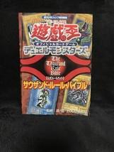 Yu-Gi-Oh Thousand Rule Bible Card - $90.99