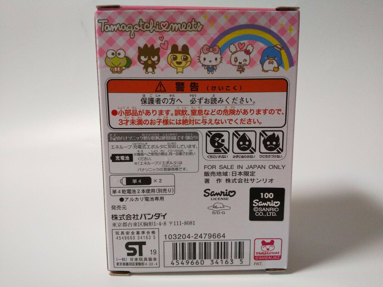 Tamagotchi meets SANRIO Character meets Ver, BANDAI NEW Hello kitty My Melody