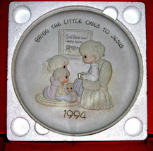 "Precious Moments Collector Plate ""Bring The Little Ones To Jesus"" 1994 Nib - $17.32"