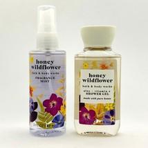 Bath & Body Works HONEY WILDFLOWER Fragrance Mist Spray & Shower Gel Tra... - $14.20