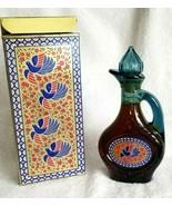 Vintage Avon PERSIAN PITCHER Bird Of Paradise 6OZ Foaming Bath Oil New O... - $19.95