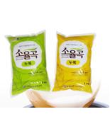 Nuruk Rough Powder Fermentation Starter Makgeolli Home-Brew Korea / US W... - $38.85+