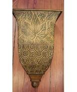 Extra Large metal wall sconce flower vase, Leaf design,  green metal wal... - $23.38