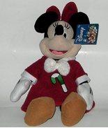 1/2 off! Disney Christmas Minnie Mouse Plush NWT - $5.00