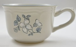 """Covington Edition Avondale Pattern Flat Cup 2.625"""" Tall China Tableware ... - $9.99"""