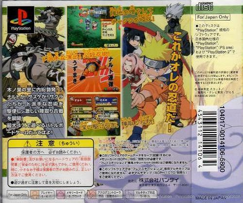 Naruto - Shinobi no Sato no Jintori Kassen, Playstation One PS1, Import Japan