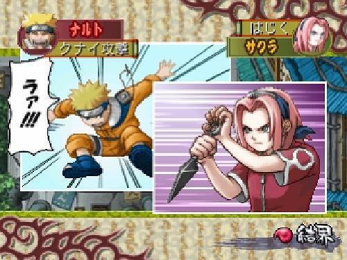Naruto - Shinobi no Sato no Jintori Kassen, Playstation One PS1, Import Japan