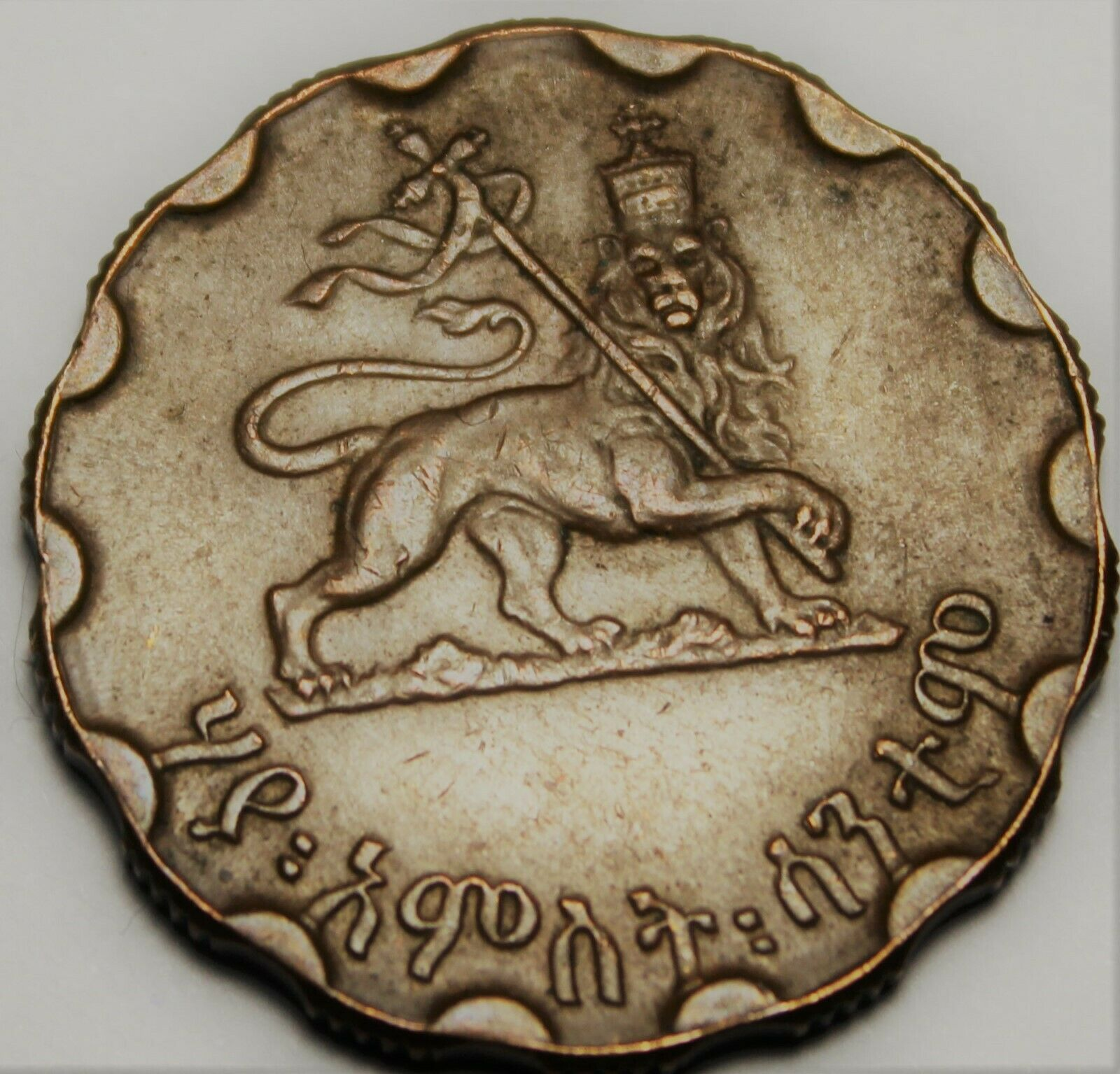 Primary image for Ethiopia 25 Cents, EE1936 (1943)~Scalloped Edge~LION With Cross