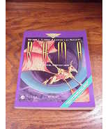 Rama Official Strategy Guide Book by Rck Barba, Prima, for the vintage P... - $6.95