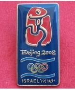 Beijing 2008 Summer Olympic games Israel pin badge Israeli delegation lo... - £7.76 GBP