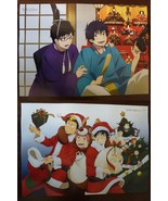 Ao no Exorcist blue double sided poster promo official anime Japan utapr... - $11.57