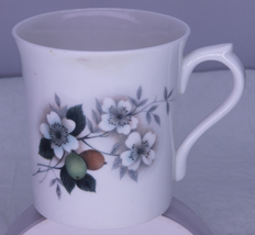 Single Fine Bone China Coffee Cup (No Saucer) By Rosina, Made In England - $2.95