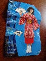 Disguise GEISHA GIRL Deluxe Child Costume robe belt and Wig Sz 7-8 - $9.30