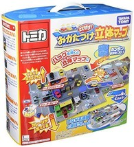 Tomica Jump Out! Clean Up A Three-Dimensional Map From Japan - £45.49 GBP
