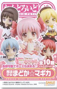 Nendoroid Petit: Puella Magi Madoka Magica - Kyouko Action Figure Brand NEW!