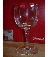 Baccarat Montaigne Optic Water Goble # 2 - $85.00
