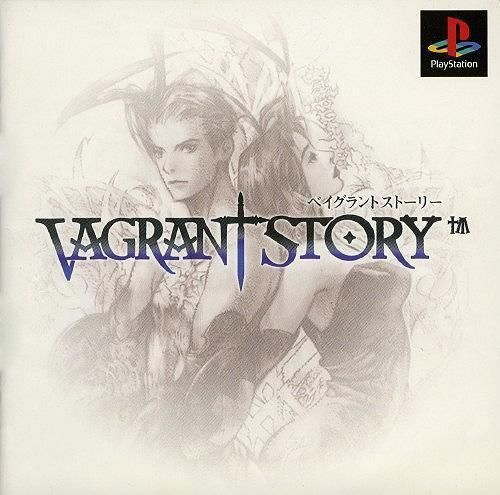 Vagrant Story, Sony Playstation One PS1, Import Japan Game