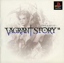 Vagrant Story, Sony Playstation One PS1, Import Japan Game - $19.99