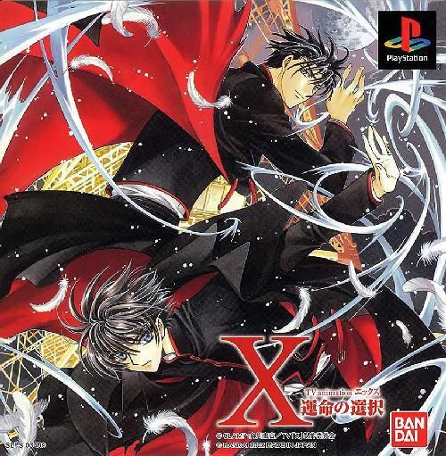 X TV Animation - Unmei No Tatakai, Sony Playstation One PS1, Import Japan Game