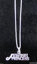 Sterling Silver Princess Necklace - JEWISH PRINCESS - $45.00