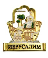 "JUDAICA 2.5""X2"" GOLD PLATED METALLIC HAMSA DAVID TOWER JERUSALEM RUSSIAN... - $1.89"