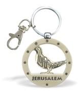 JUDAICA METALIC KEY HOLDER KEY CHAIN KEY RING DOVE PEACE MAGEN DAVID JER... - $5.39