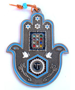 JUDAICA  PEWTER COATED HAMSA WITH CHOSHEN, EVIL EYE, MAGEN DAVID  AND DOVES - $12.99