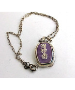 Sterling Silver Amethyst Asian Design Pendant Necklace Treasury Item - $29.95