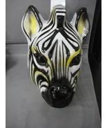 ZEBRA FARM ANIMAL HALLOWEEN MASK PVC NEW - $6.23