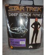 STAR TREK DEEP SPACE NINE JUMPSUIT COSTUME MEDIUM NEW - $19.56