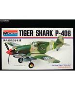 MONOGRAM 1:48 TIGER SHARK P-40B Model Airplane Kit #6803 NIB 1979 (M65) - $14.84