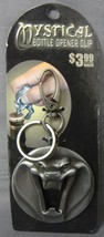 "STRIKING COBRA SNAKE DESIGN MYSTICAL METAL 2.5"" BOTTLE OPENER KEYCHAIN W... - $1.93"