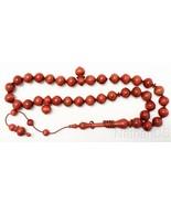 Prayer Beads Tesbih Pink Royal Zulu Wood - EXTREMELY RARE - Highly Colle... - $1,176.12
