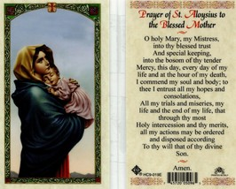 Saint Aloysius Prayer to Blessed Mother - EB020 - I Commend My Body Soul... - $2.79