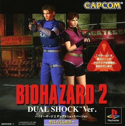 Bio Hazard 2 (Dual Shock ver) Resident Evil II, Playstation One PS1 Import Japan