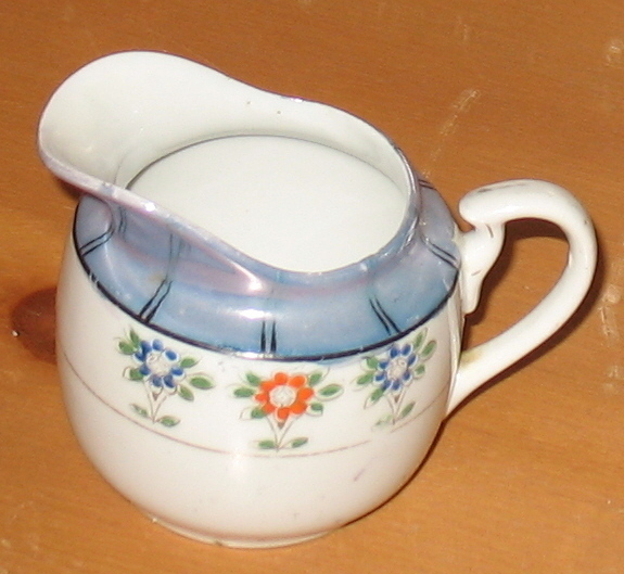 Vintage Lustreware Creamer - Made in Japan