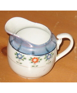 Vintage Lustreware Creamer - Made in Japan - $5.95