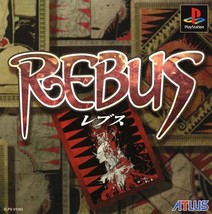 Rebus, Sony Playstation One PS1, Import Japan Game - $19.99