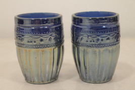 Exceedingly Rare BLUE  Carnival Glass Juice Tumblers from Argentina Star... - $121.49