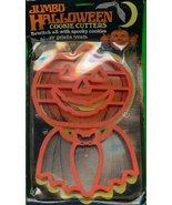 Jumbo Halloween Cookie Cutters Pumpkin and Bat - $5.00