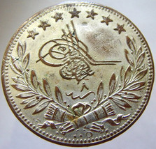 1800��s ANTIQUE OTTOMAN COIN over 100 Years Old Turkey Fantasy coin cop... - $24.99